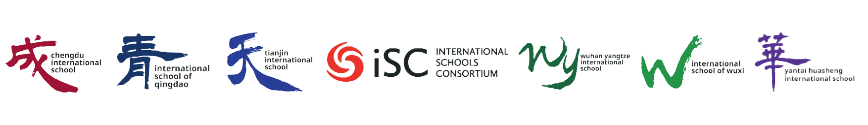 International Schools Consortium